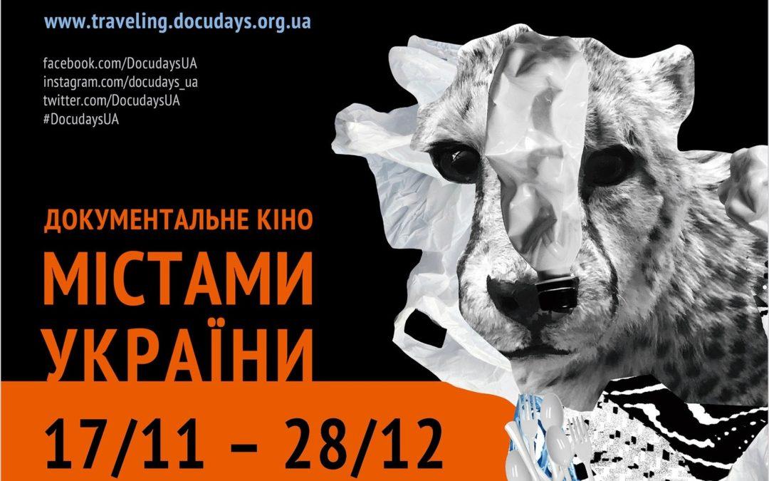 XIV Мандрівний міжнародний фестиваль документального кіно про права людини Docudays UA стартує на Харківщині
