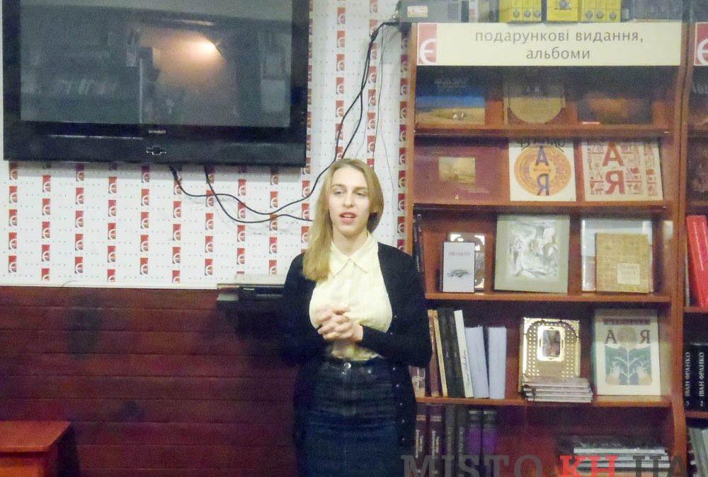 Харьковчанам показали фильм «Борьба Джамали»