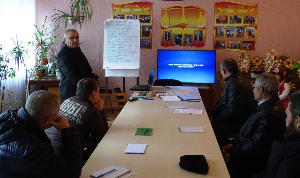 Про роль чоловіка в сім'ї без насильства говорили на Харківщині