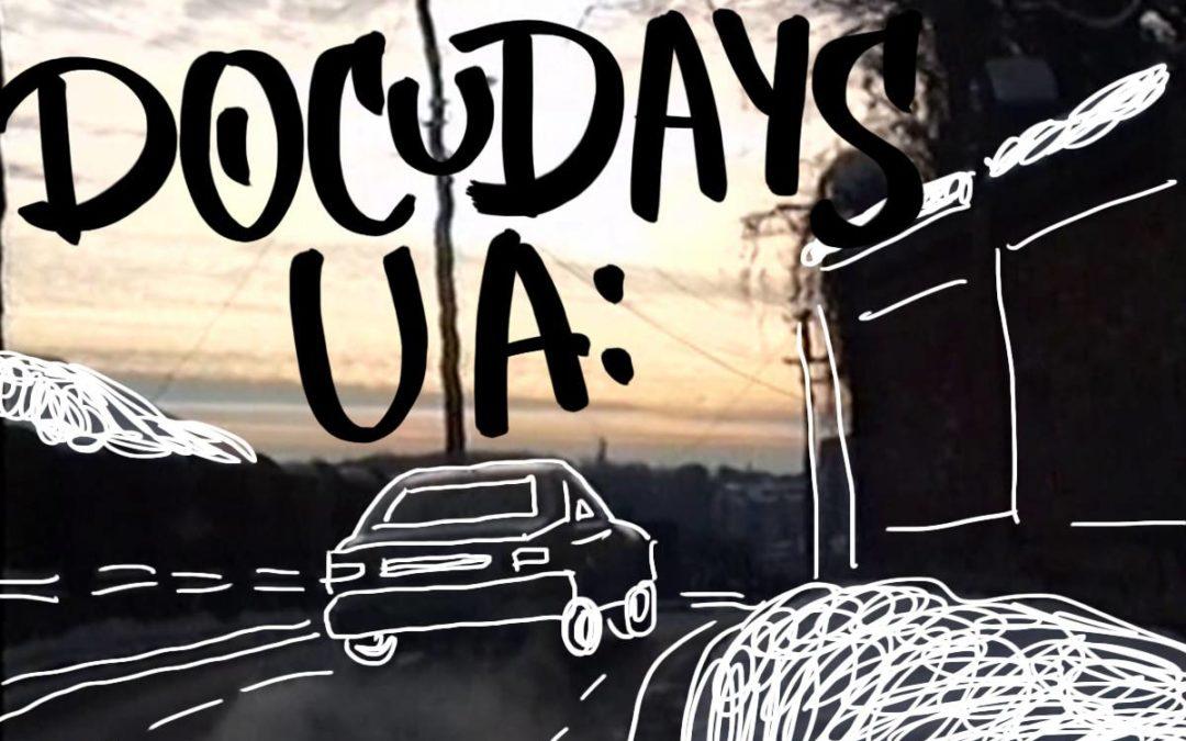 На Харьковщине завершился XIV Путешествующий фестиваль Docudays UA