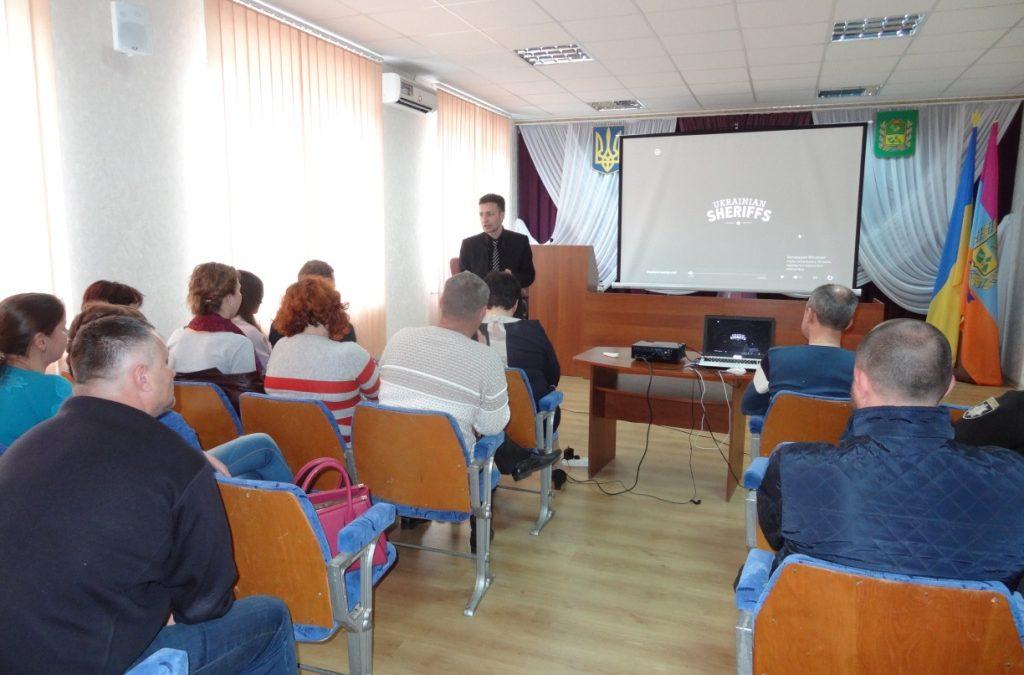«Українські шерифи» разом із «Шерифами для нових громад» відвідали Нововодолазьку ОТГ