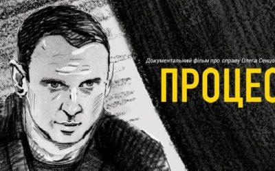 Врятувати Олега Сенцова!