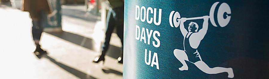 Docudays UA: фильмы для ума, а не для желудка