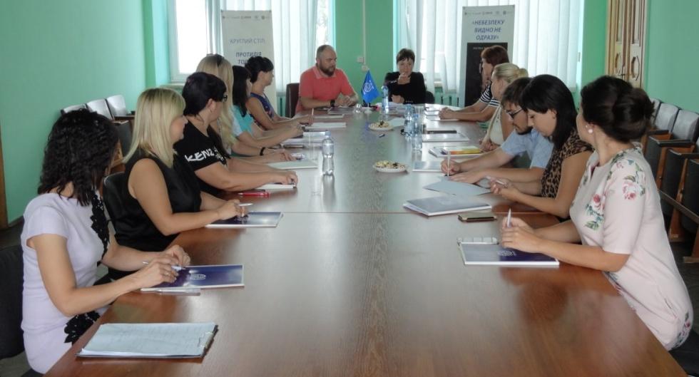 На Харківщині вирішили активно протидіяти торгівлі людьми
