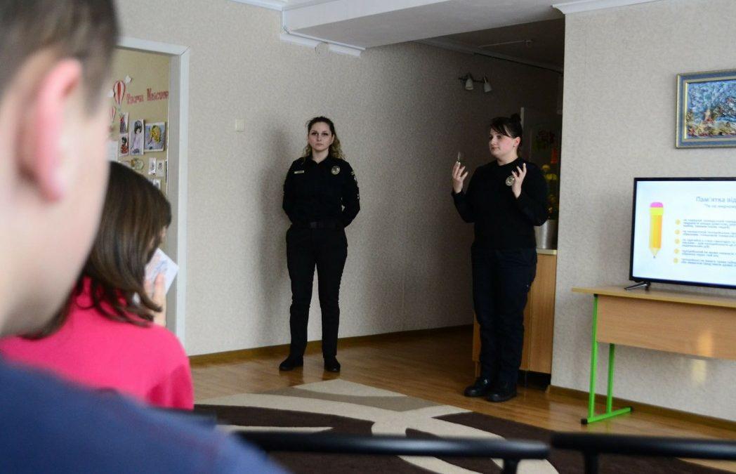Майже 2,5 тисячі підлітків тепер знають, як правильно спілкуватися з поліцією