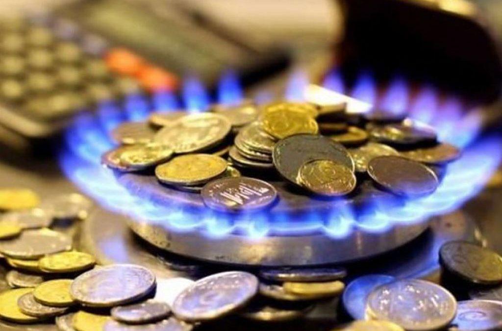 Газовые вымогатели