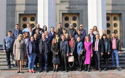 Візит до Верховної Ради
