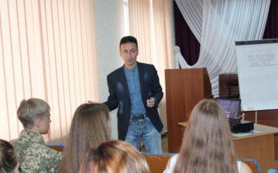 Молодь вчилася належному врядуванню