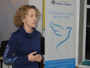 Лариса Артюгіна