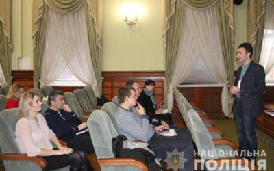 Харківські поліцейські обговорили стан дотримання прав і свобод уразливих груп населення