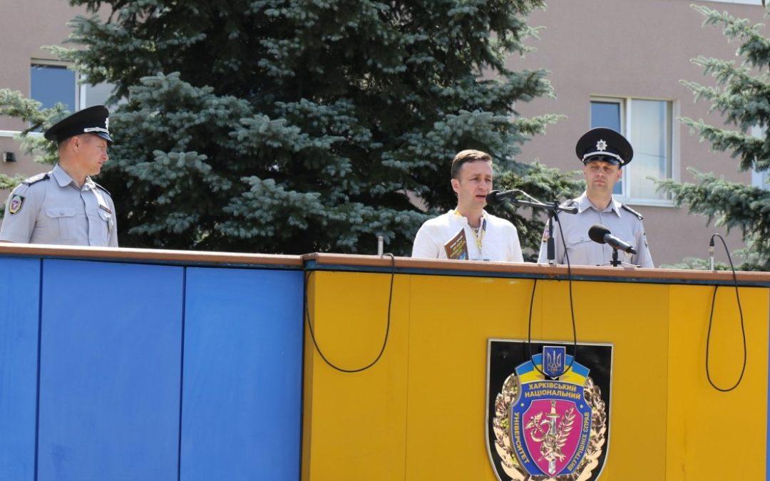 Юрій Чумак: «Від поліцейських багато в чому залежить проведення чесних виборів»