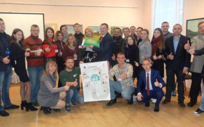 У Чугуєві відбувся ІІІ Форум громадянського суспільства Харківщини