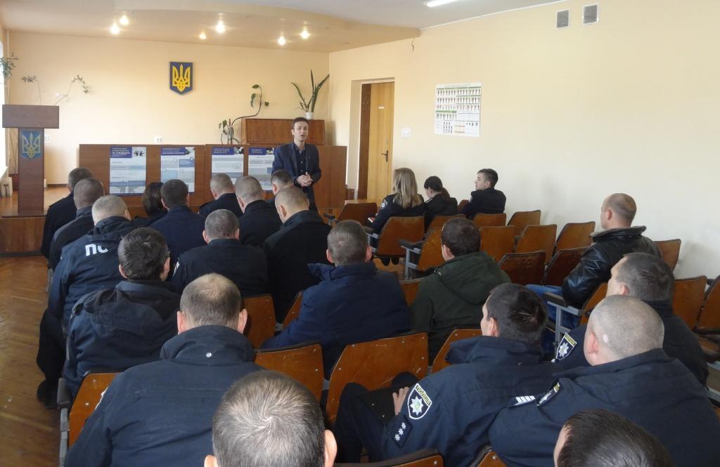 Куп'янським поліцейським – про верховенство права та недискримінацію
