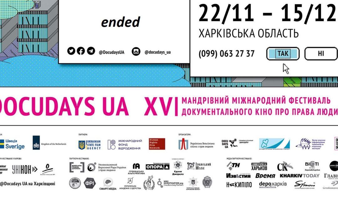 На Харківщині завершився XVI Мандрівний фестиваль документального кіно Docudays UA