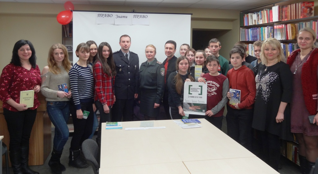 Старшокласники Чугуєва дізналися, як правильно с поліцією спілкуватися
