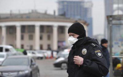 Взаємодія поліції та населення в умовах карантину