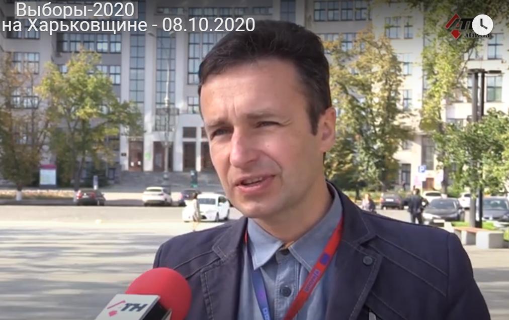 Выборы-2020 на Харьковщине
