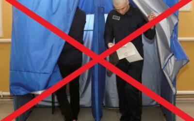 Чи мають право голосу на місцевих виборах особи, які перебувають у СІЗО?