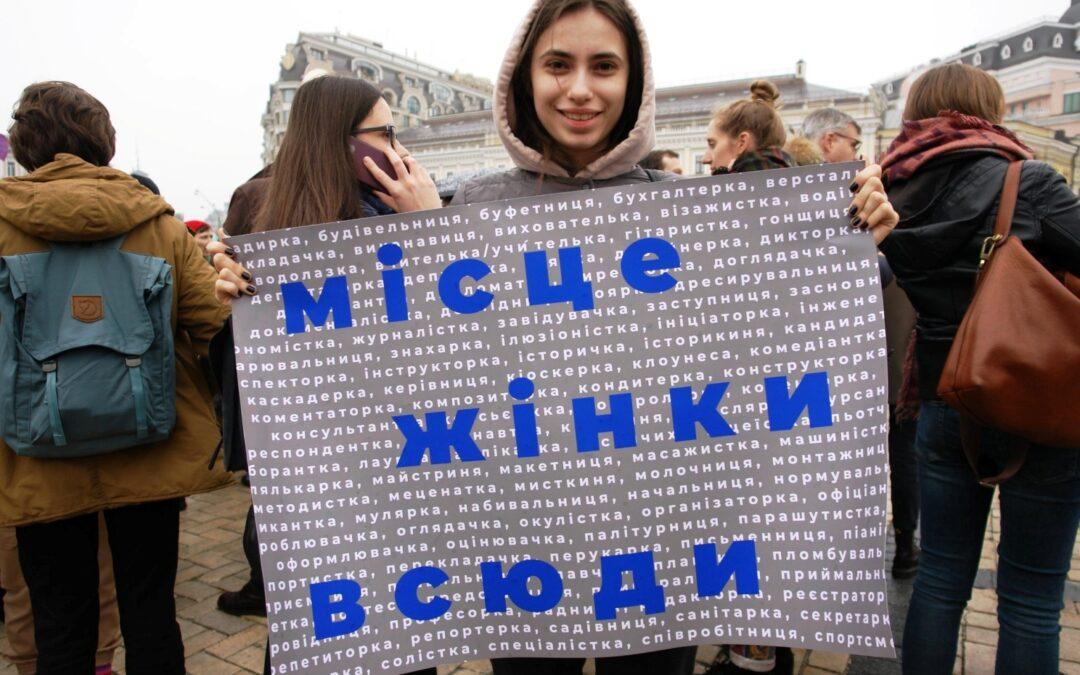 «Має бути рівність»: що думають кандидатки з Харківщини про гендерні квоти на місцевих виборах