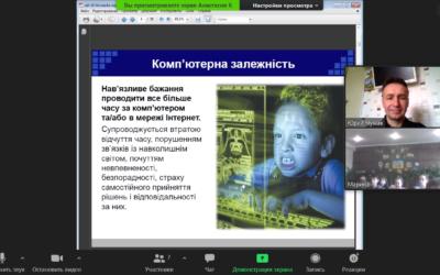 Безпека дітей в Інтернеті або Як врятувати Гуглика