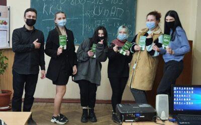 Як розв'язуються ключові правові проблеми клієнтів системи БПД на Харківщині