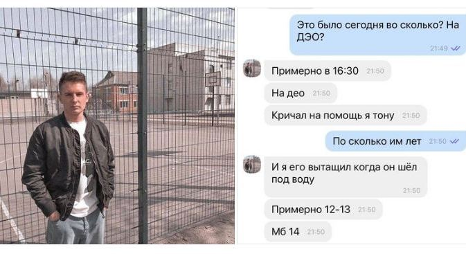 Под Харьковом студент вытащил из воды тонущего ребенка
