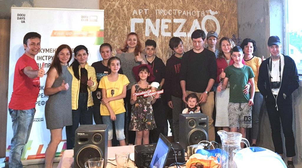 Правовий кінозал до Міжнародного дня захисту дітей